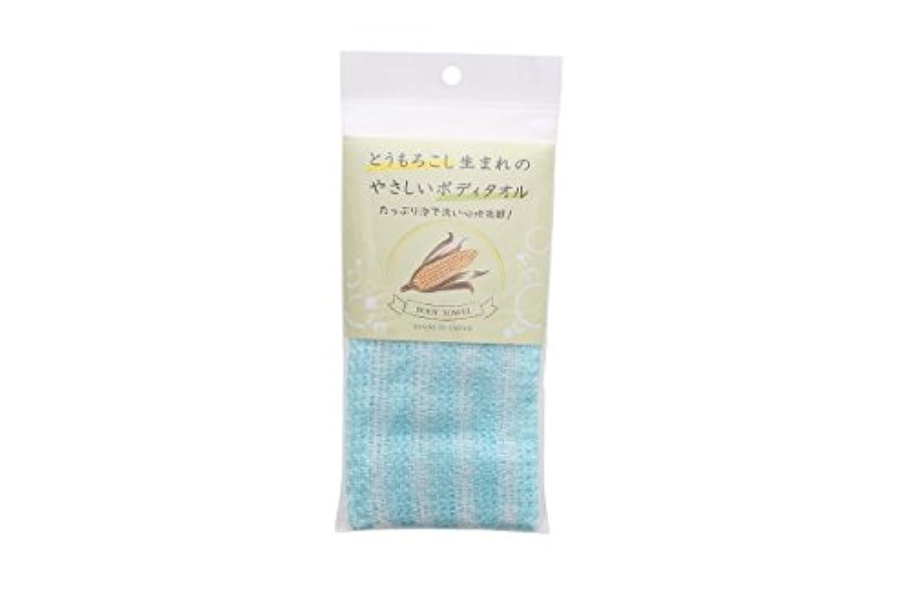 祝福上流の定期的ゼンミ (天然素材)トウモロコシ生まれのボディータオル ブルー