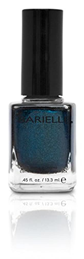 コミット十一導入するBARIELLE バリエル ブラクンド ブルー 13.3ml Blackened Bleu 5074 New York 【正規輸入店】