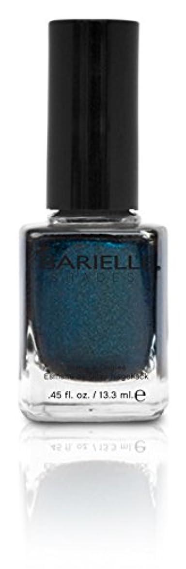 深さあご予測するBARIELLE バリエル ブラクンド ブルー 13.3ml Blackened Bleu 5074 New York 【正規輸入店】