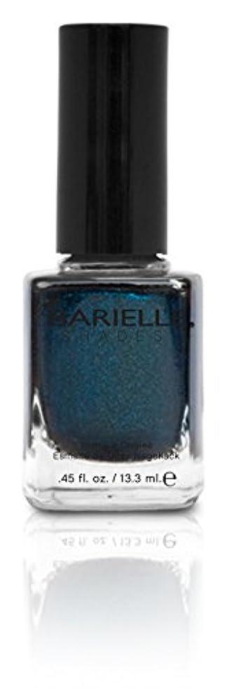 ためらうする必要がある怪しいBARIELLE バリエル ブラクンド ブルー 13.3ml Blackened Bleu 5074 New York 【正規輸入店】