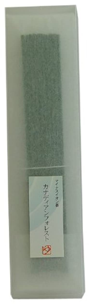 仲人パーセントミサイル悠々庵 マイナスイオン香 箱型 カナディアンフォレスト