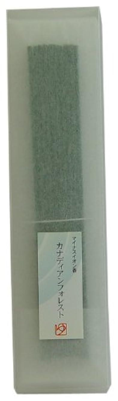 シードウイルス最初は悠々庵 マイナスイオン香 箱型 カナディアンフォレスト