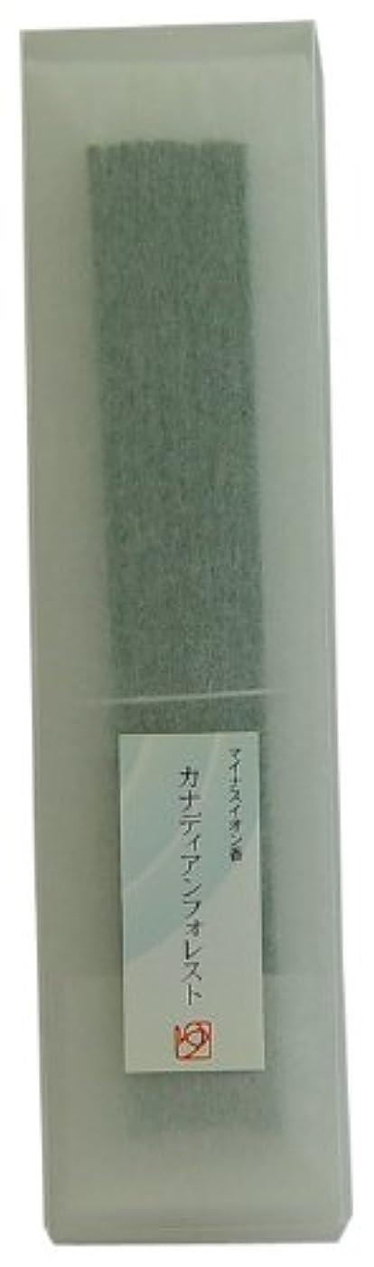 吸い込む慈悲深いほこりっぽい悠々庵 マイナスイオン香 箱型 カナディアンフォレスト