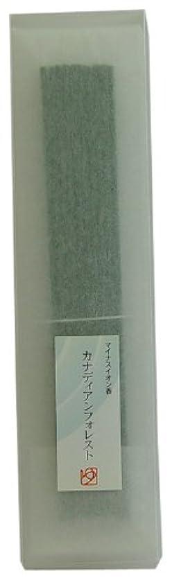 当社登山家郵便物悠々庵 マイナスイオン香 箱型 カナディアンフォレスト