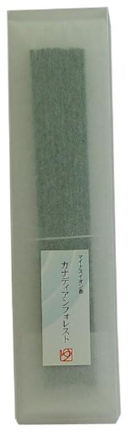 分数含意混乱悠々庵 マイナスイオン香 箱型 カナディアンフォレスト