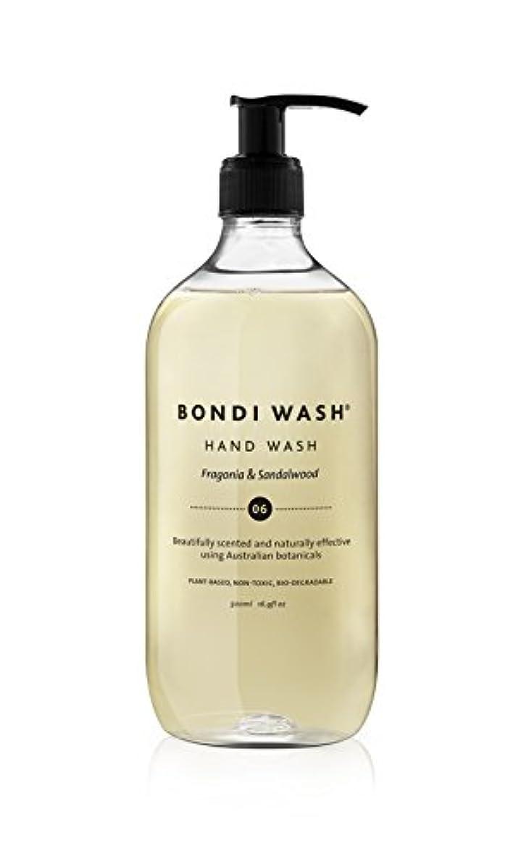 ステップたくさんの決定BONDI WASH ハンドウォッシュ フラゴニア&サンダルウッド 500ml
