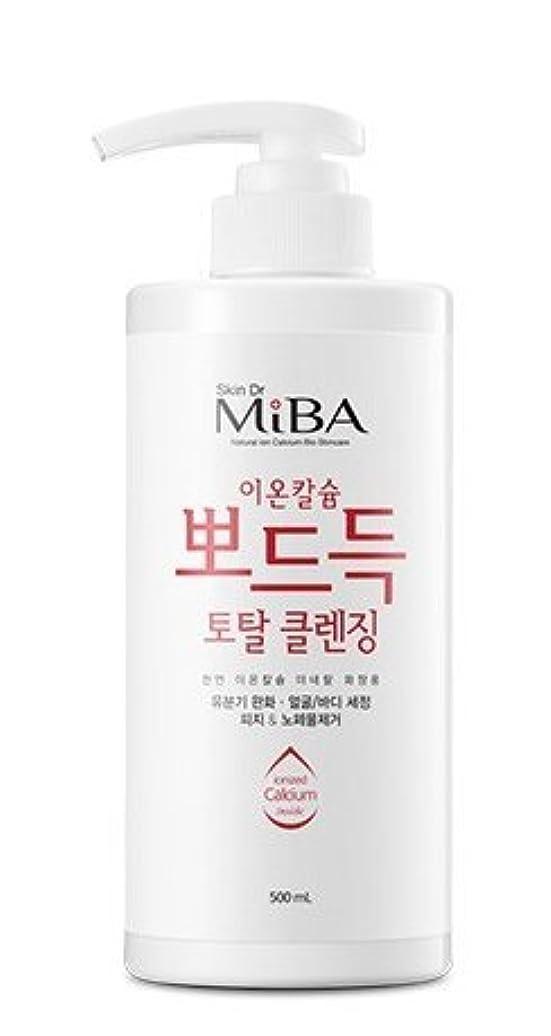 発行タオル範囲MINERALBIO/MIBA イオン カルシウムトータル クレンジング/Ion Calcium Total Cleansing (500ml) [並行輸入品]