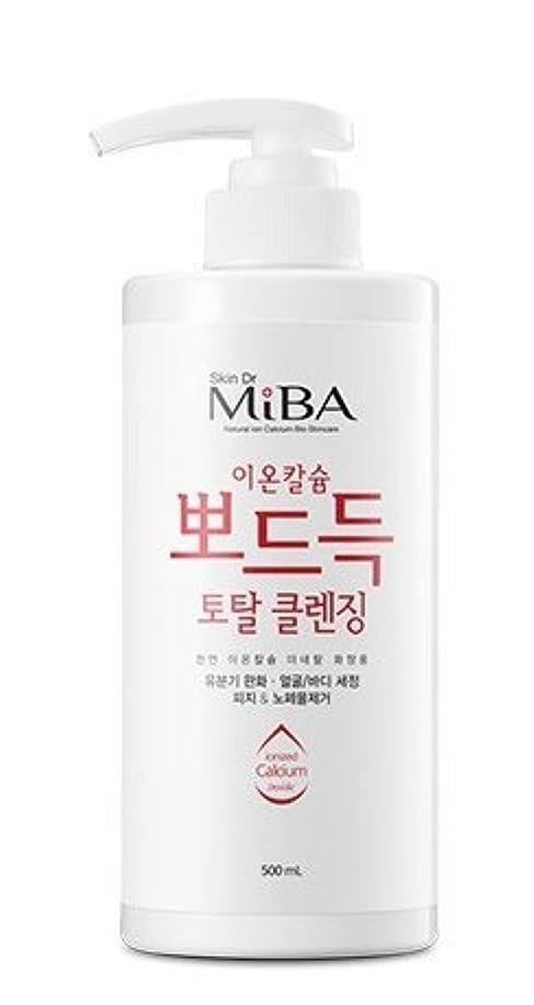 マナー徹底的に基礎理論MINERALBIO/MIBA イオン カルシウムトータル クレンジング/Ion Calcium Total Cleansing (500ml) [並行輸入品]