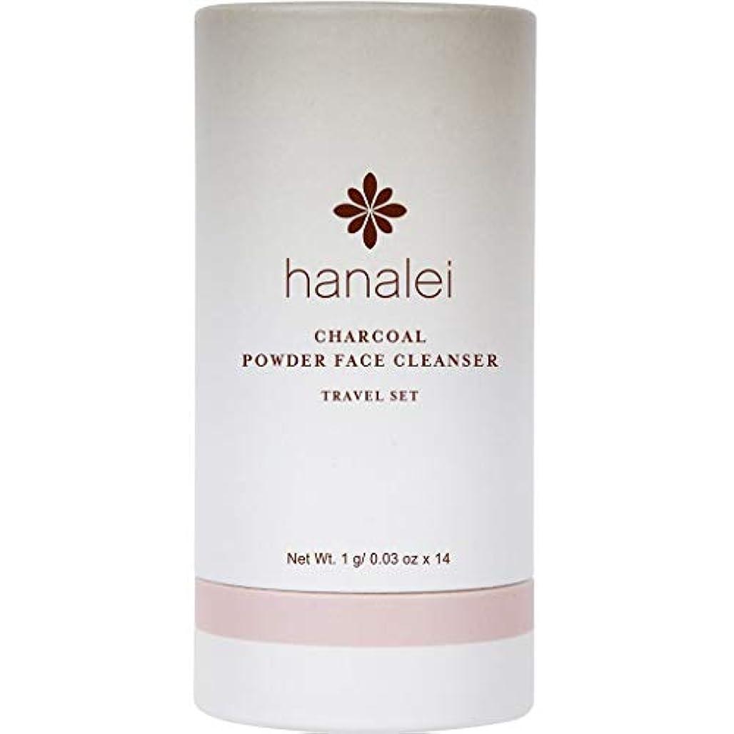 スペイン彼はハードCharcoal Powder Face Cleanser Travel Set - 14 pack by Hanalei Company (1g x 14 パック) ハナレイの炭入り酵素洗顔料