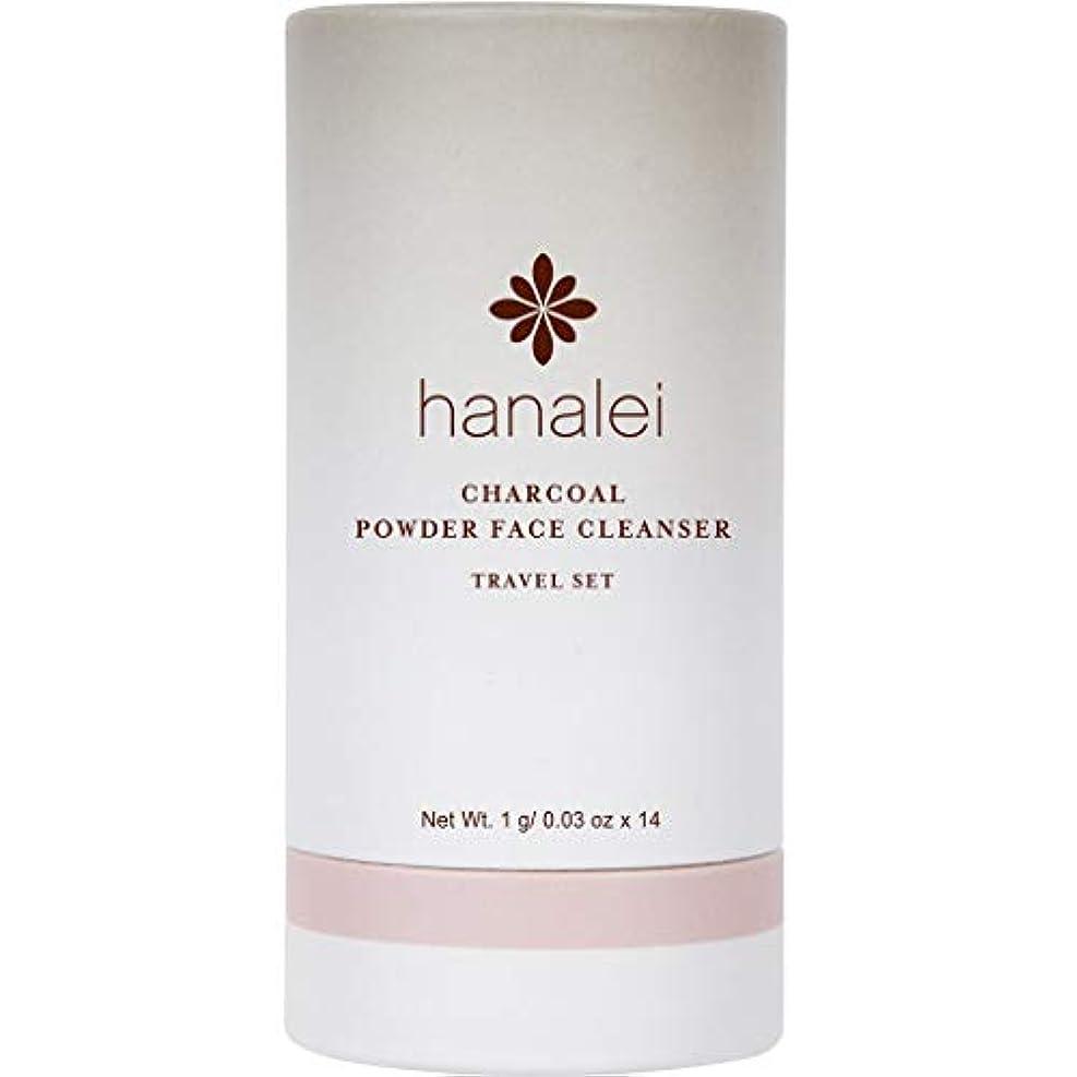 マニアあなたのものサイズCharcoal Powder Face Cleanser Travel Set - 14 pack by Hanalei Company (1g x 14 パック) ハナレイの炭入り酵素洗顔料