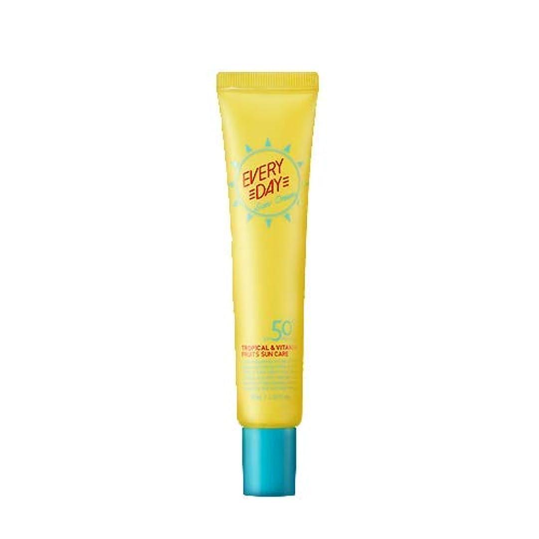 抑圧木曜日皮肉[1+1] APIEU Every Day Sun Cream 30ml アピュ エブリデーサンクリーム SPF50+ PA++++ [並行輸入品]