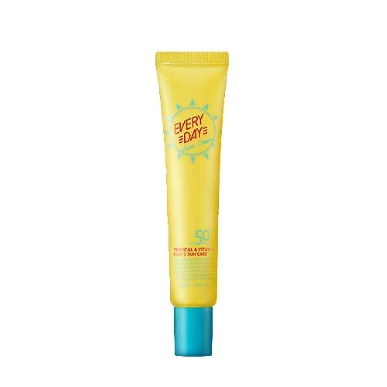くつろぐ恥ずかしさ改修[1+1] APIEU Every Day Sun Cream 30ml アピュ エブリデーサンクリーム SPF50+ PA++++ [並行輸入品]