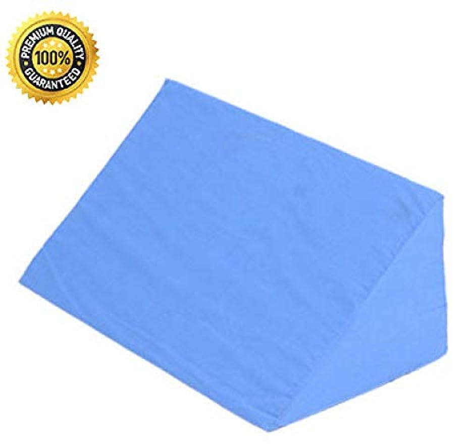 オデュッセウスセーター重々しいベッドウェッジピローメモリフォームトップ、ソフトフォーム-睡眠、読書、休息、または起毛に最適-通気性と洗えるベッドカバー,Blue-50*25*15