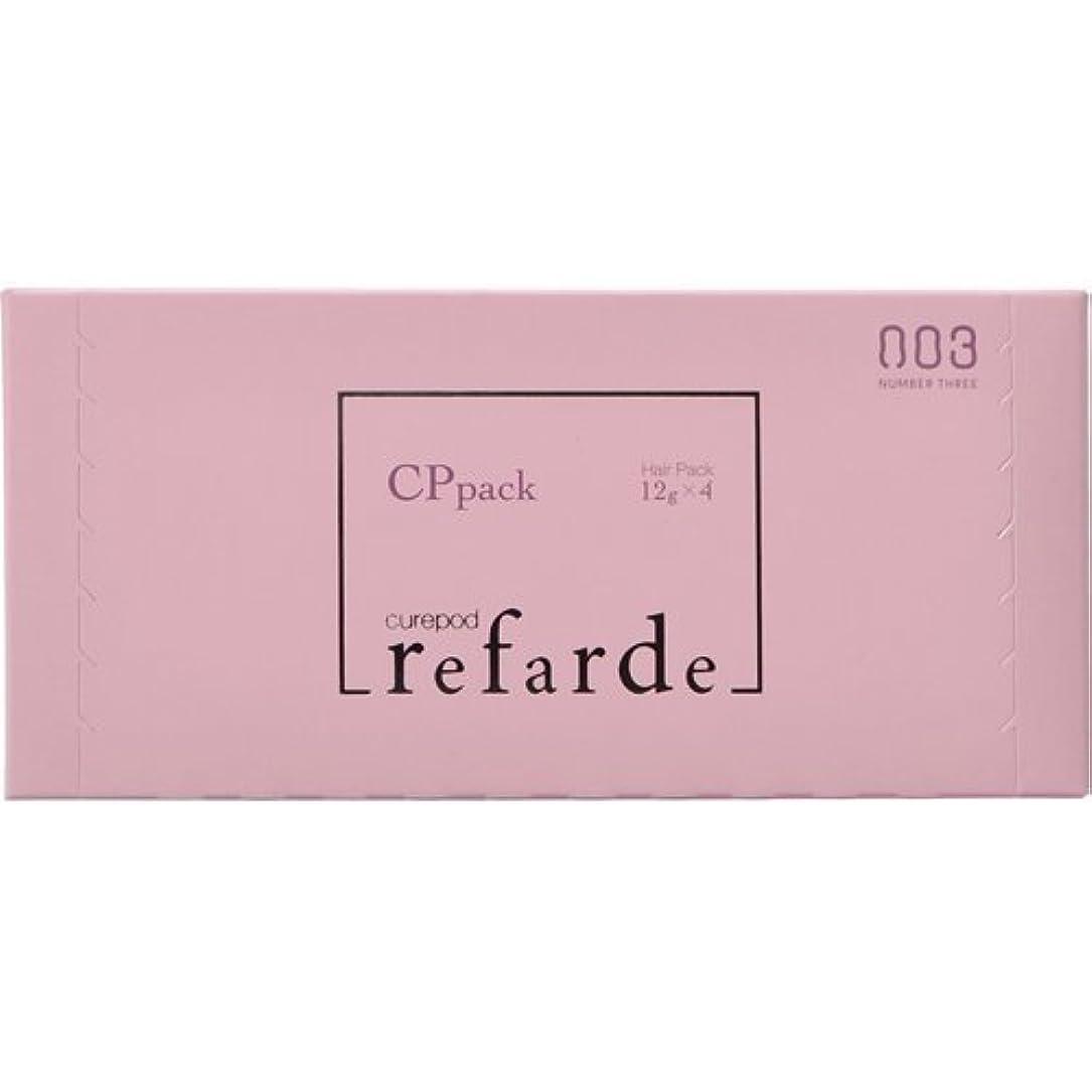 付き添い人ふつうペットナンバースリー ルファルデ CPパック 12g×4