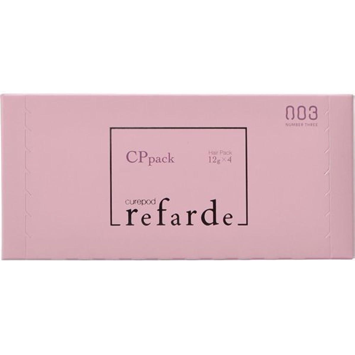 ナンバースリー ルファルデ CPパック 12g×4