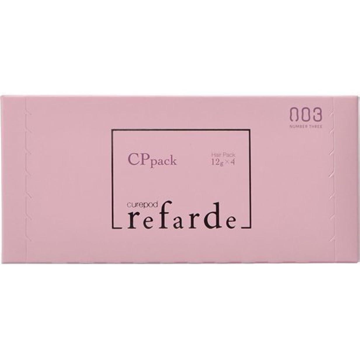 まどろみのある持続的興奮するナンバースリー ルファルデ CPパック 12g×4