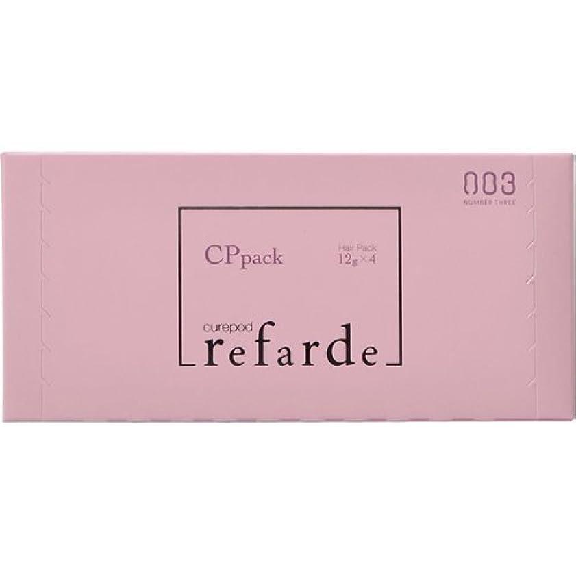 銅うがい薬明らかナンバースリー ルファルデ CPパック 12g×4