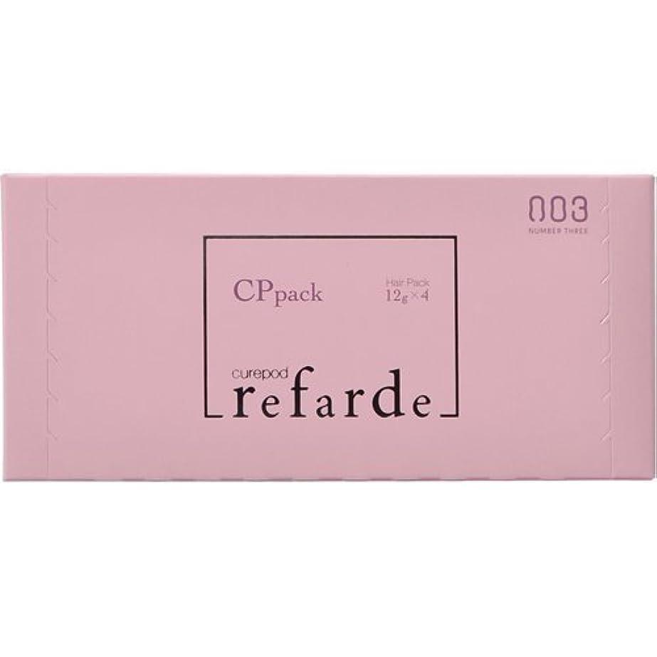メッセンジャー第二に確保するナンバースリー ルファルデ CPパック 12g×4