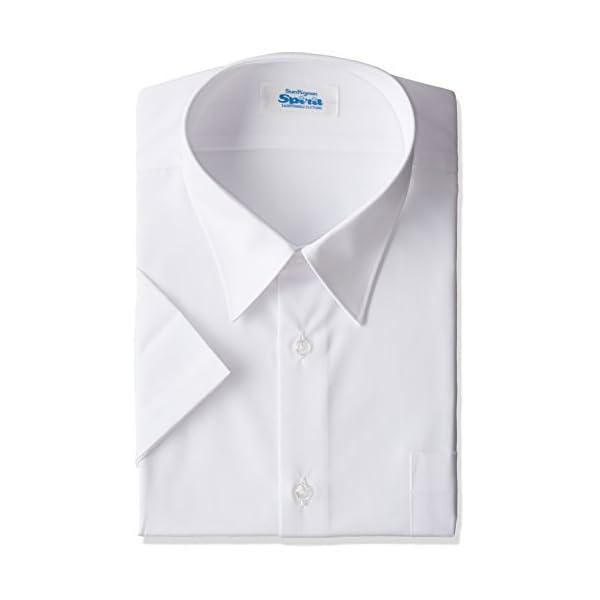 (キャッチ)Catch 形態安定 男子用 半袖Yシャツの商品画像