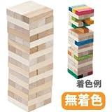 木製積木ゲーム
