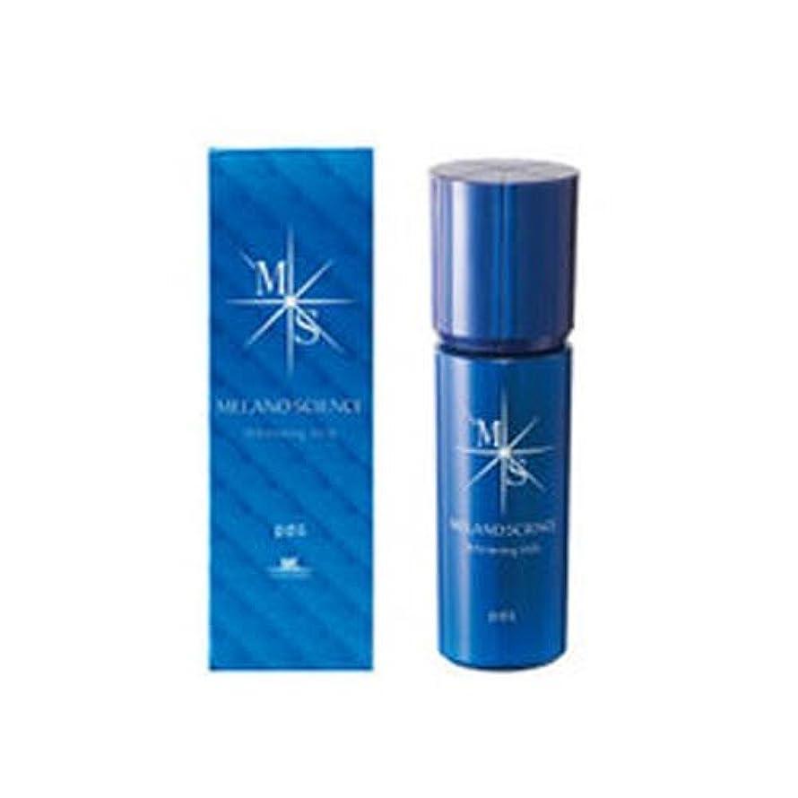 縫い目疲労カロリーMK メラノサイエンス MELANOSCIENCE ホワイトニングミルク 乳液 美白 85ml pdc