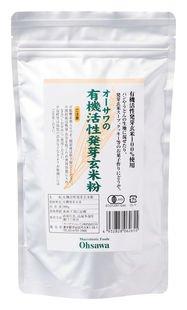 オーサワの有機活性発芽玄米粉 300g×7個             JANコード:4932828062655