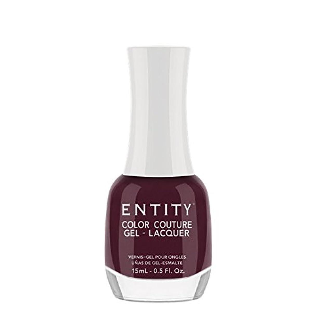 受け入れたワーム日付付きEntity Color Couture Gel-Lacquer - It's In the Bag - 15 ml/0.5 oz