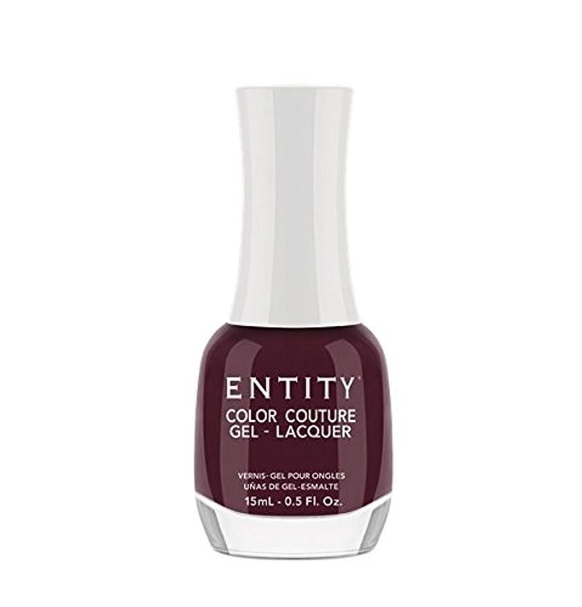 偽物冒険家チップEntity Color Couture Gel-Lacquer - It's In the Bag - 15 ml/0.5 oz