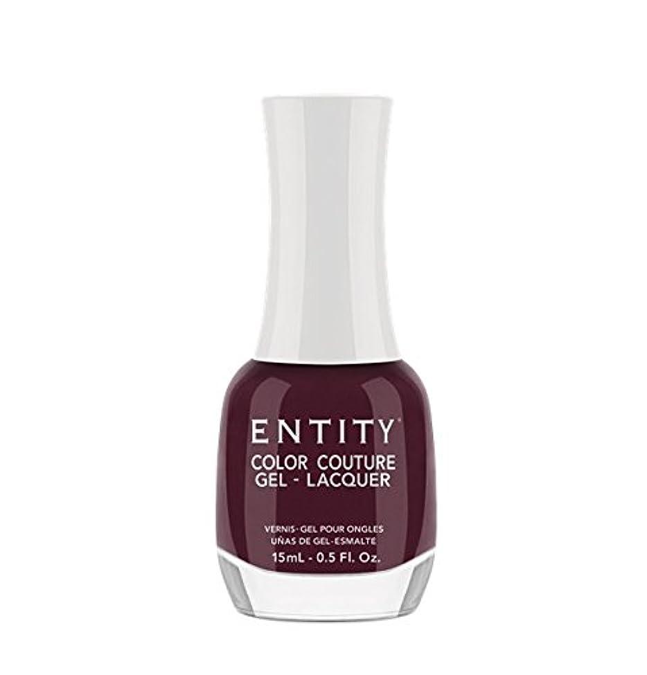 検出とまり木物足りないEntity Color Couture Gel-Lacquer - It's In the Bag - 15 ml/0.5 oz