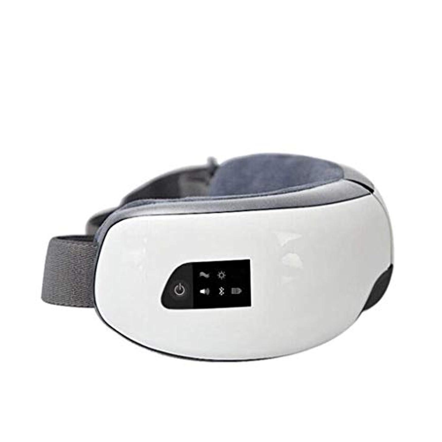 加熱式および空気式アイマッサージャー、折りたたみ式および充電式ワンボタンインテリジェント減圧器、ワイヤレスポータブル、アイ疲労軽減、ダークサークル、アイバッグ、美容機器付き電動アイマスク