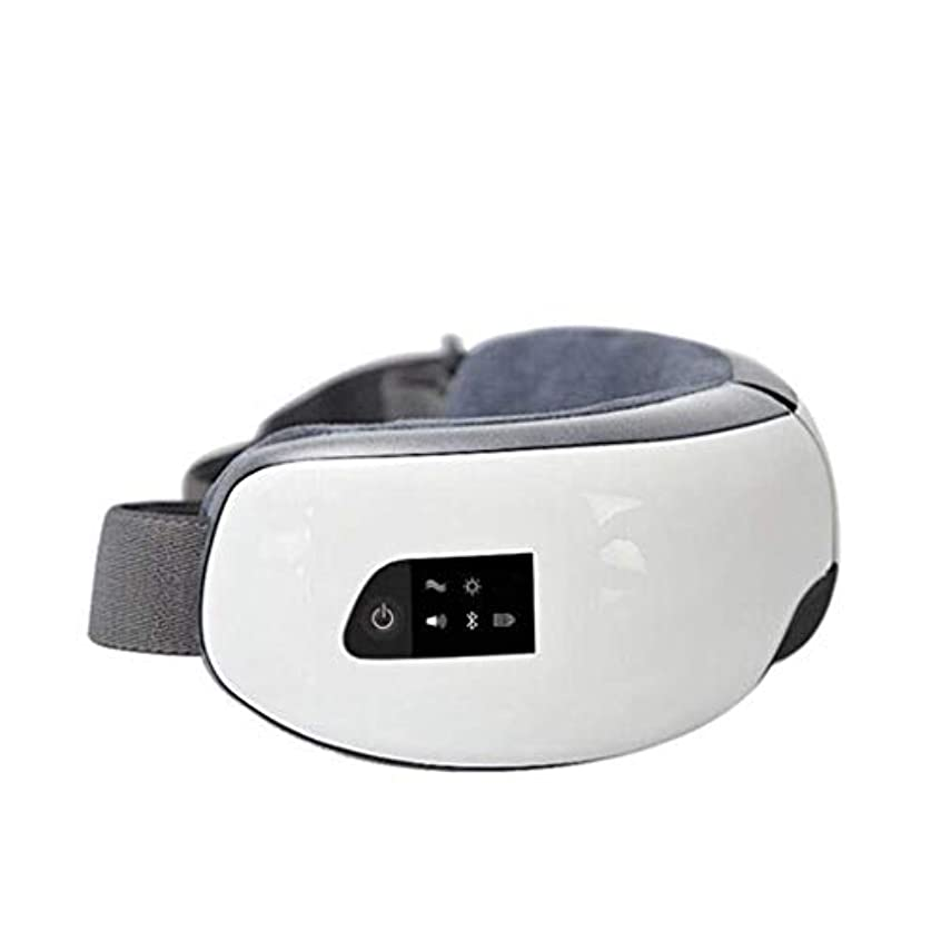 役立つ主張する形成加熱式および空気式アイマッサージャー、折りたたみ式および充電式ワンボタンインテリジェント減圧器、ワイヤレスポータブル、アイ疲労軽減、ダークサークル、アイバッグ、美容機器付き電動アイマスク
