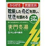 【第2類医薬品】「クラシエ」漢方麦門冬湯エキス顆粒S 24包 ×4