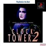 クロックタワー2 ベスト