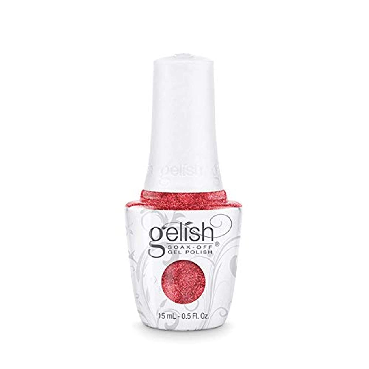 精巧な技術者考えるHarmony Gelish - Best Dressed - 0.5oz / 15ml