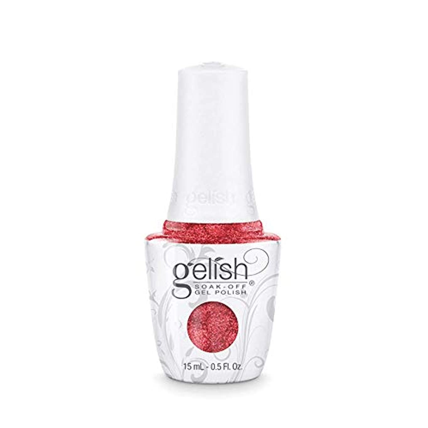 カフェ追加マイナーHarmony Gelish - Best Dressed - 0.5oz / 15ml