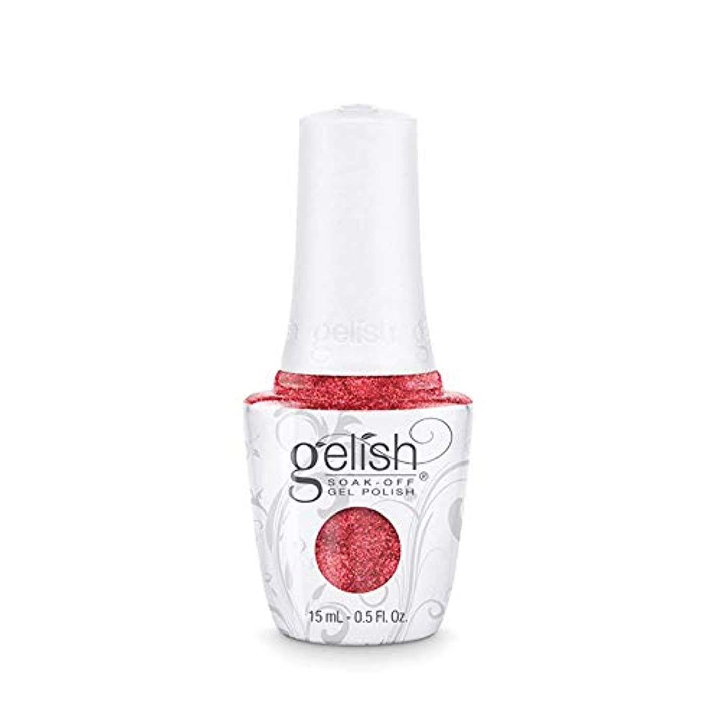延ばす無実拘束Harmony Gelish - Best Dressed - 0.5oz / 15ml