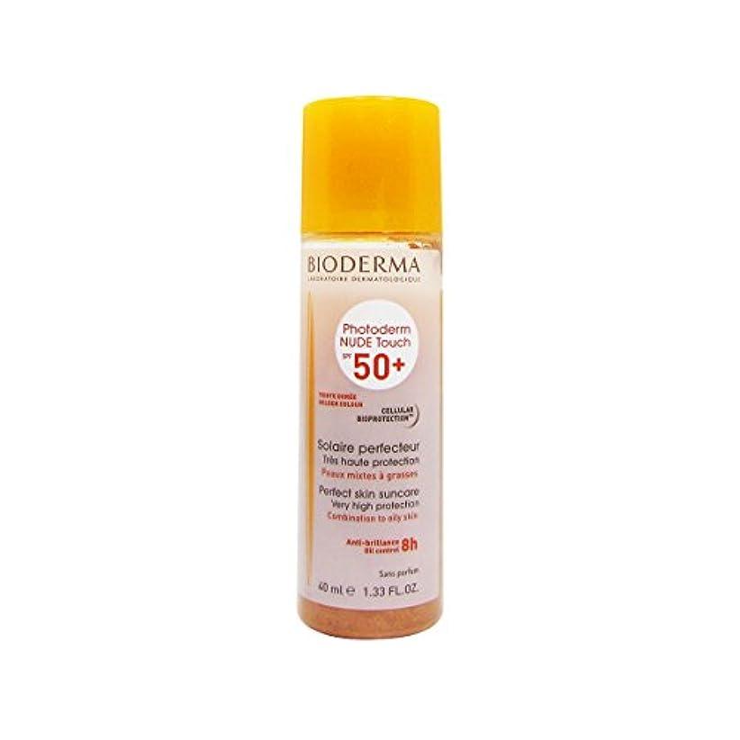 上向き国民残り物Bioderma Photoderm Nude Touch Spf50 + Golden 40ml [並行輸入品]