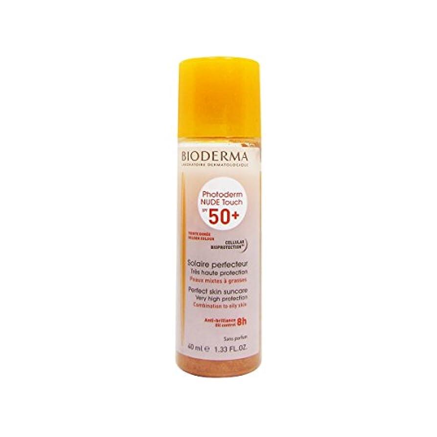 制限するスタジオ成人期Bioderma Photoderm Nude Touch Spf50 + Golden 40ml [並行輸入品]