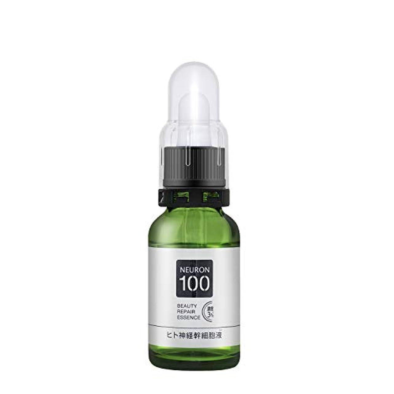 トン住所ドリルエドニス ニューロン100 ヒト神経幹細胞ビューティーリペアエッセンス 濃度3% 美容液