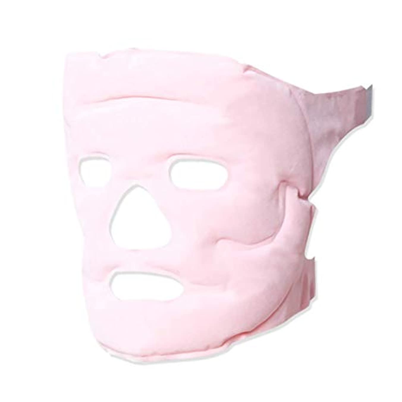 周囲ぞっとするようなどっちでもvフェイスマスク睡眠薄い顔で美容マスク磁気療法リフティングフェイシャル引き締め判決パターン包帯アーティファクトピンク