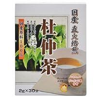 【ユニマットリケン】杜仲茶 30包 ×20個セット