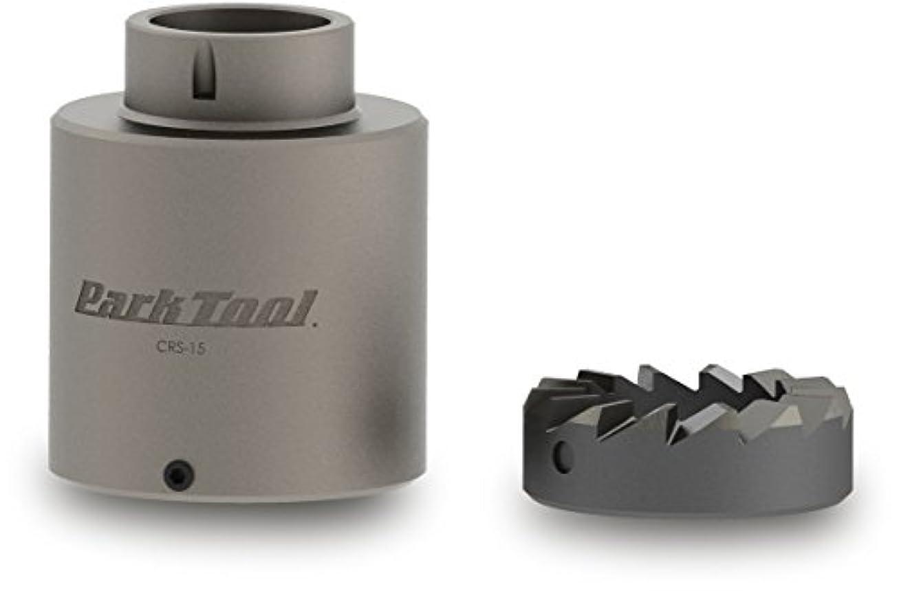 トーストネクタイよろしくパークツール CRC-15 クラウンレースカッター用アダプター