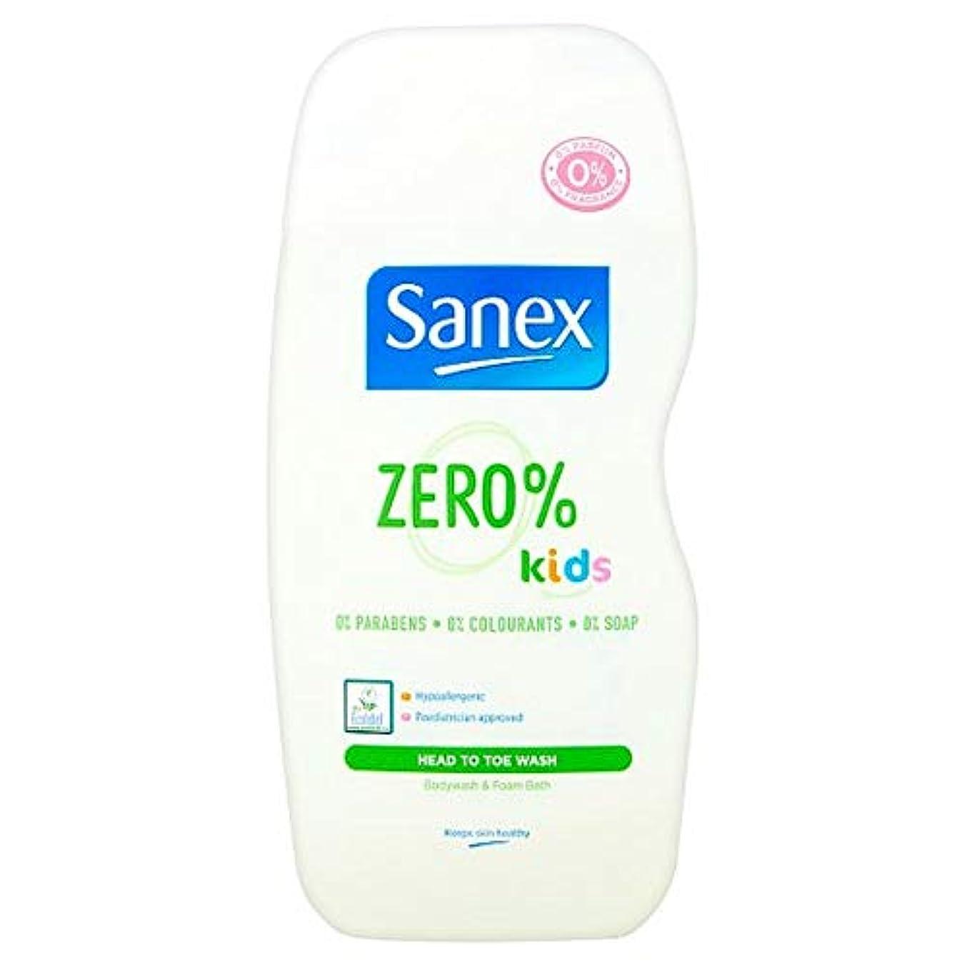 汚れるマウントバンク怠な[Sanex] Sanexゼロ%キッズボディウォッシュとFoambath 500ミリリットル - Sanex Zero% Kids Body Wash And Foambath 500Ml [並行輸入品]