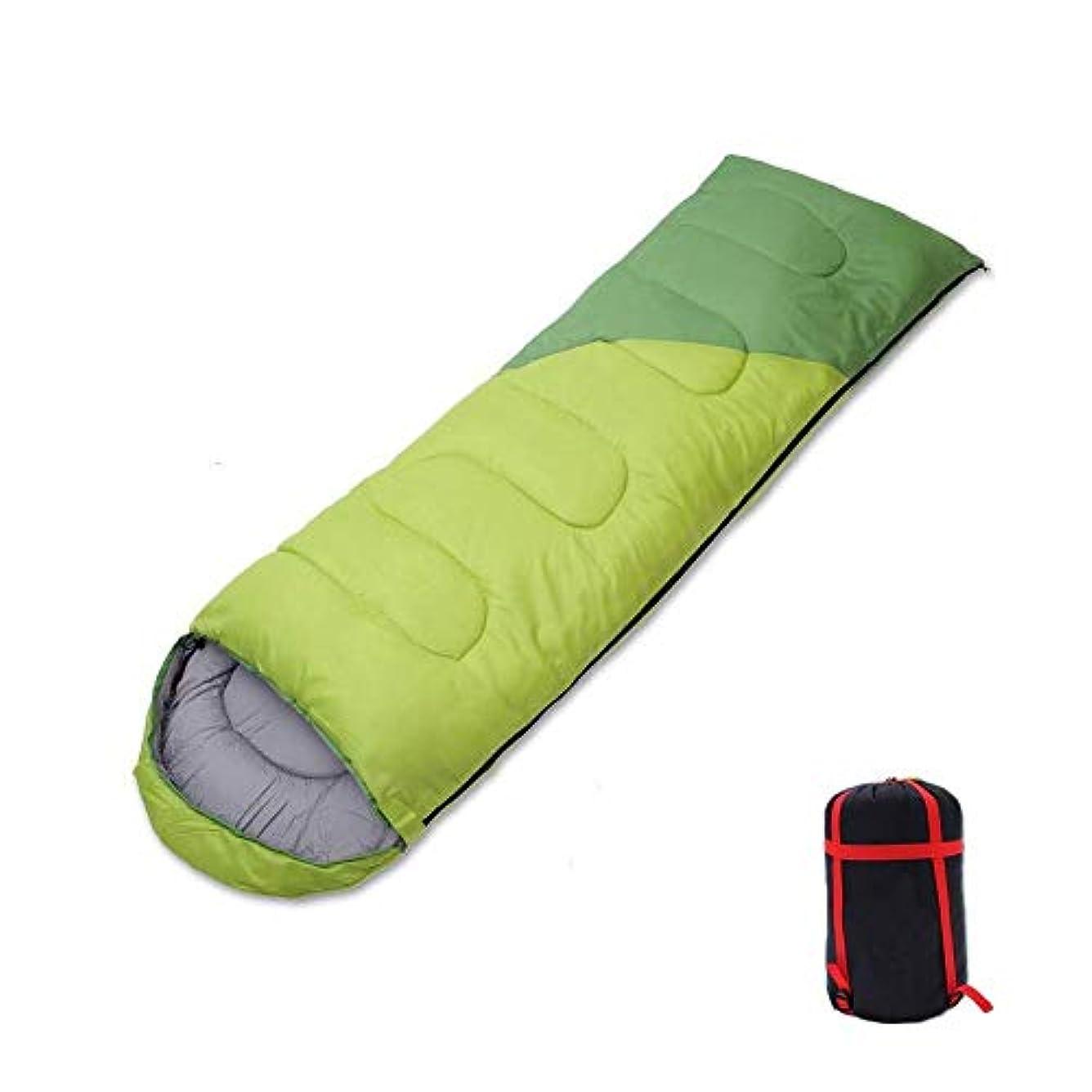 悔い改め便利さドナー大人のキャンプの寝袋軽量防水3-4シーズンスリーピングマットハイキングバックパックハイキング屋内と屋外のアクティビティブルーグリーン(色:緑)
