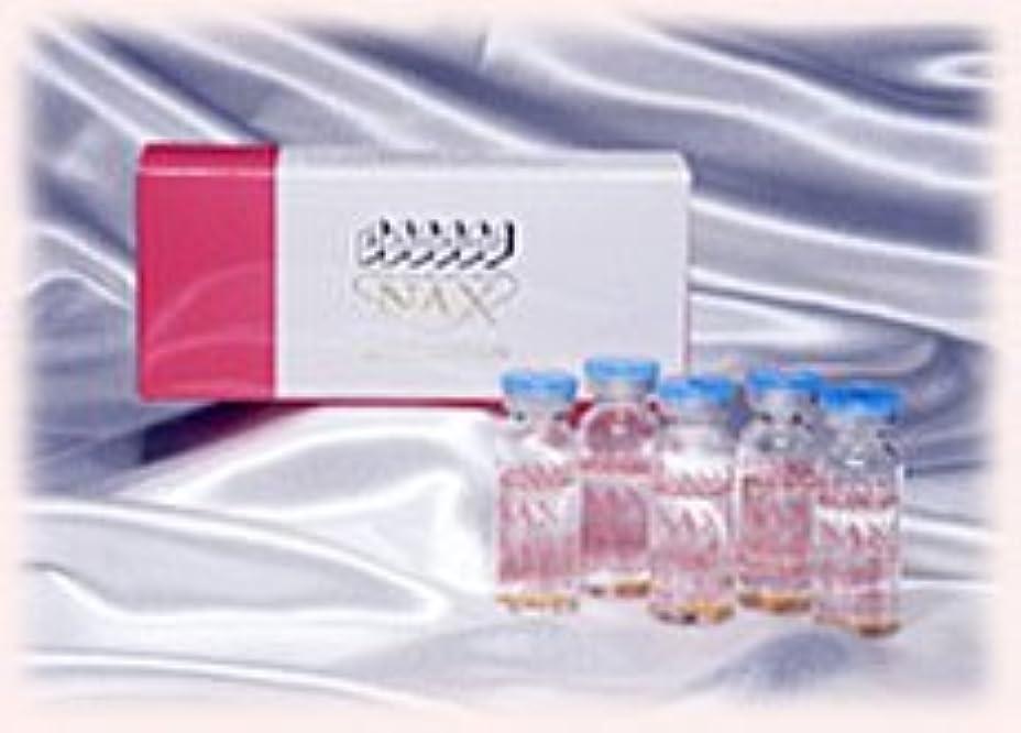 きれいにアラブ人結婚naxシリーズ 無添加 基礎化粧品 敏感肌 トラブル肌 洗顔 から お悩み肌 迄 シミ シワ たるみ くすみ 究極の 無添加 スキンケア シリーズ (naxベースローション)