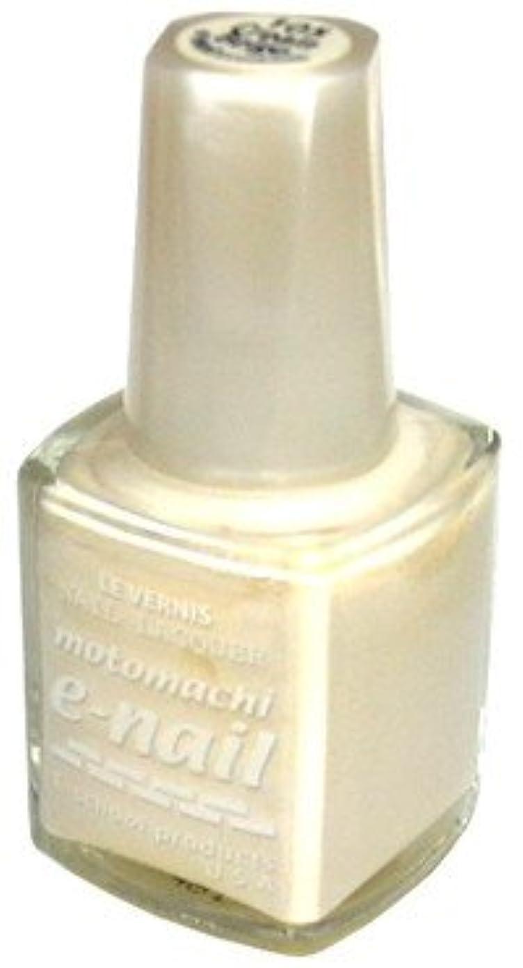 遅いプラットフォーム処理e-nail ネイルラッカー #105 Cream Beige