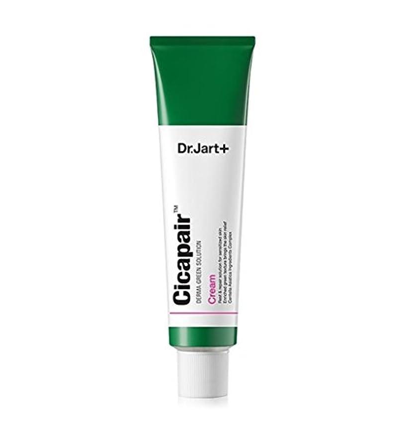 振動させる悪化させるシーサイドDr. Jart+ ドクタージャルト Cicapair Cream シカペア クリーム 50ml
