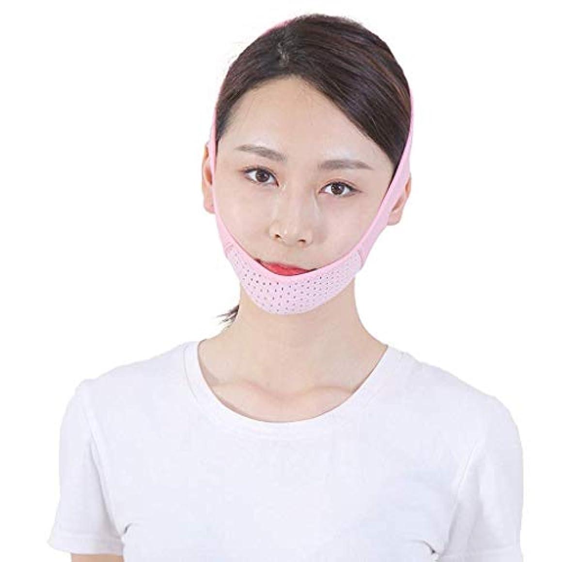 ペット霜ガジュマルHUYYA 女性の顔を持ち上げるベルト、しわ防止包帯 Vライン頬 二重あごの減量顔,Pink_Small