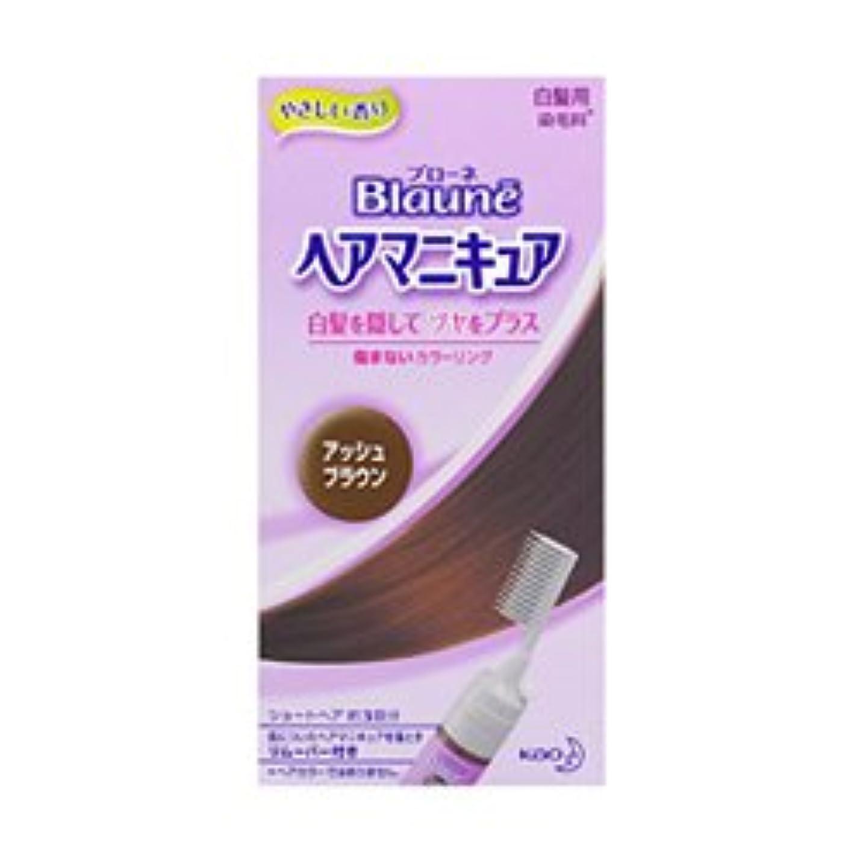 スクラッチタッチ液体【花王】ブローネ ヘアマニキュア 白髪用クシ付アッシュブラウン ×20個セット