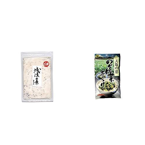 [2点セット] 浅漬けの素[小](150g)・特選茶漬け 大地の恵 のざわ菜茶づけ(10袋入)